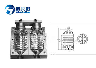 5 L Plastic Blow Moulding CAD Design Software For Bottle Making Machine