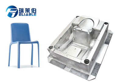Accurate Injection Molding Molds Plastic Material For Big Adult Arm Chair