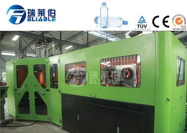 High Speed Rotary Blowing Machine 5 HP Water Chiller Easy Operation