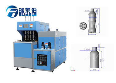Semi Auto Pet Blow Moulding Machine 380 V / 220 V Easy Maintenance