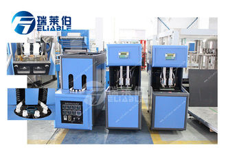 Blue Small Plastic Bottle Making Machine , Energy Saving Blow Molding Equipment