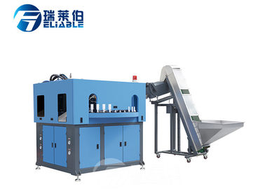 380 V PET Bottle Making Machine PLC Touch Screen For 2 Cavity Mould