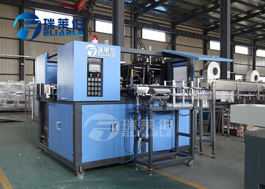 High Speed Pet Jar Making Machine , Fully Automatic Pet Bottle Blowing Machine
