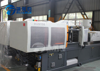Stable Thermoplastic Injection Molding Machine 90.7 KN Ejector Force