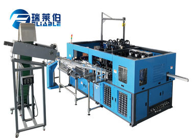 Automatice Operated Plastic Blow Moulding Machine 500ml 4000BPH Capacity