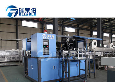 Fully Automatic Bottle Blow Molding Machine , Water Bottle Manufacturing Machine