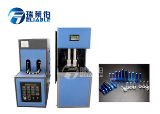 RM Series Small Pet Bottle Blowing Machine 65 KN Clamping Force SGS Approved