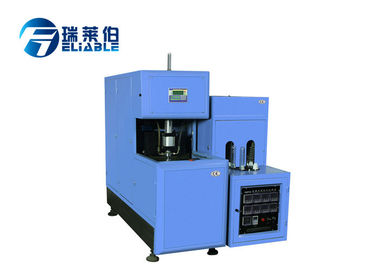 5L Plastic Bottle Blowing Machine SUS 304 / 316 Material One Year Warranty