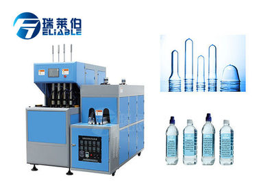 Durable PET Bottle Blowing Machine 0.2 - 2 L Bottle High Rigid Compound Die Structure