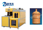Semi Automatic Jar Blowing Machine , 5 Gallon Bottle Blowing Machine