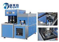400 BPH Jar Blowing Machine 2 Cavacity For 6 L 5 L Drinking Water Bottle