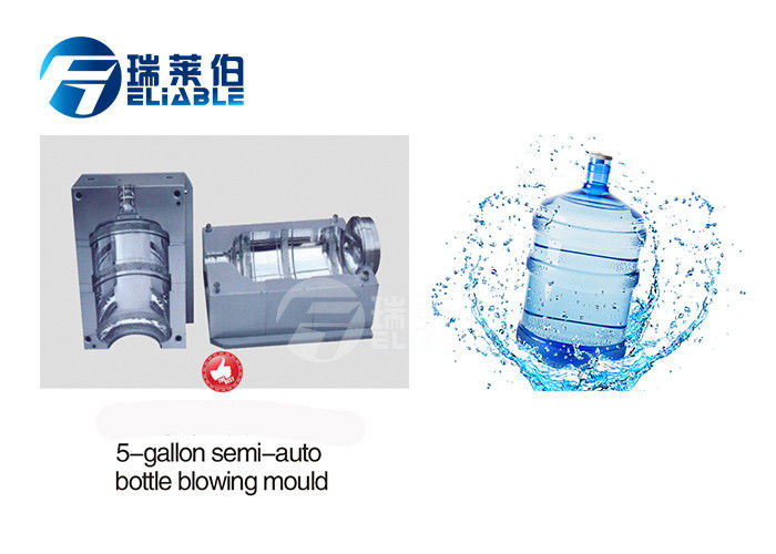 5 Gallon Injection Blow Moulding Stainless Steel For Bottle Blowing Machine