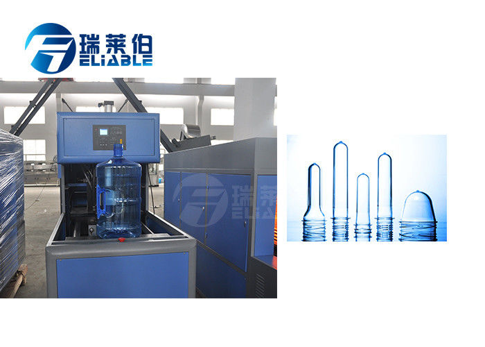 17.5 Kw Jar Blowing Machine , Stretch Blow Molding Machine For Plastic Bottles
