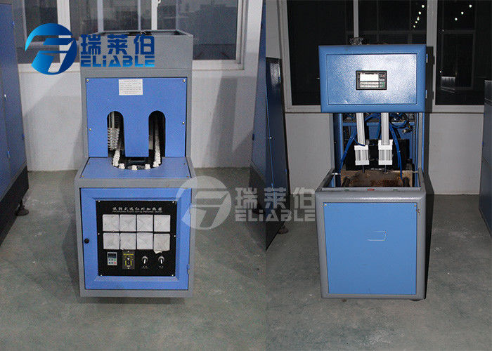 CE Standard Semi Automatic Blow Moulding Machine 800 - 1000 BPH Capacity