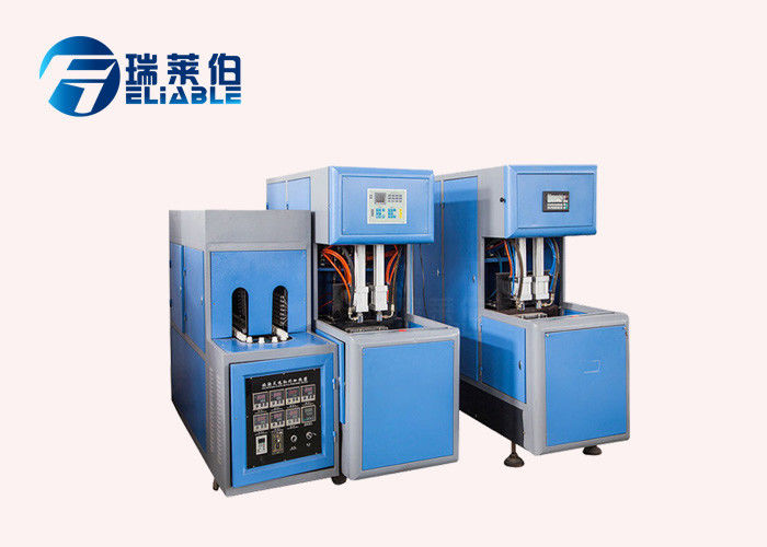 220 V / 380 V Plastic Bottle Blowing Machine , Blow Molding Equipment