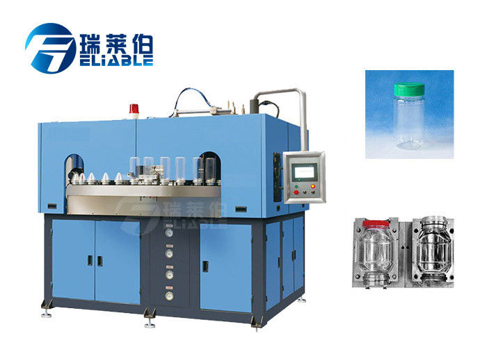 1850 Kg PET Bottle Blowing Machine 1950 × 1850 × 2100 Mm For Candy