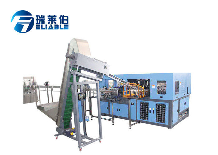 Natural Drink Automatic Bottle Making Machine 5 Ton Easily Operation