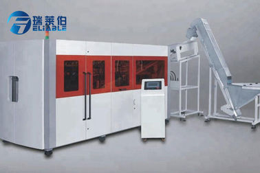 Rotary Blowing Machine